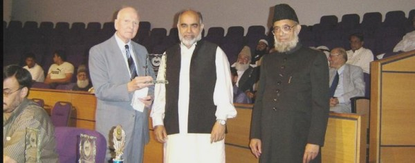 jgs islamic conf award 05